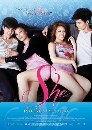 She : Their love story (Thai-Movie)