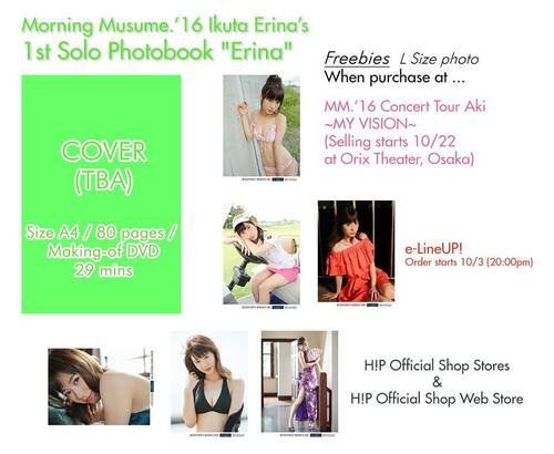Concernant le photobook d'Ikuta Erina