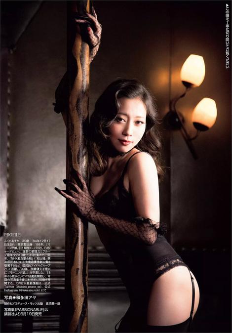 Magazine : ( [Flash] - |23-30/06/2020| )