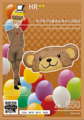 Fuzzy Bear Junya