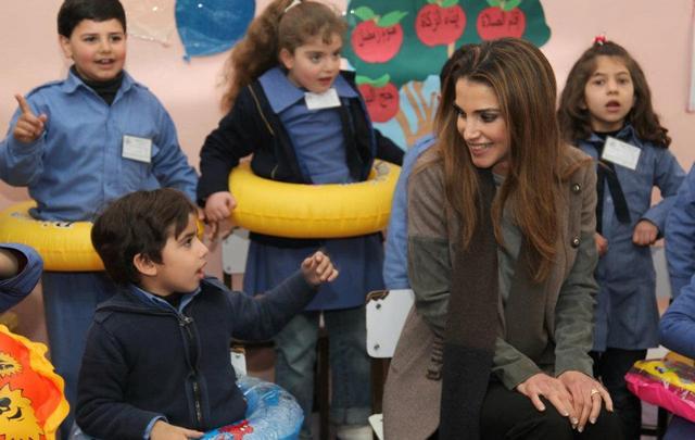 Rania à l'école primaire