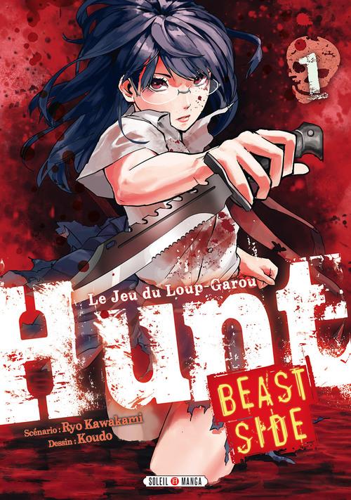 Hunt : beast side - Tome 01 - Ryo Kawakami & Koudo