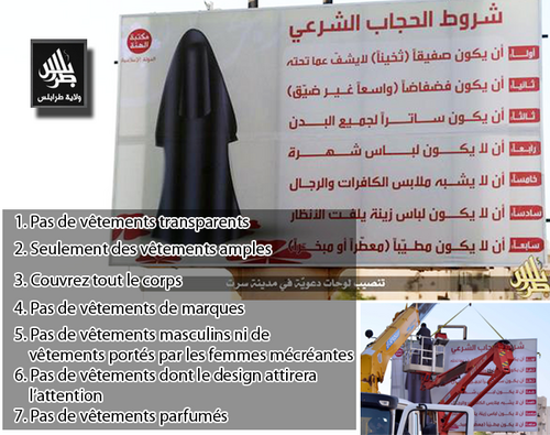 Panneau d'affichage en Libye installé par une cellule de Daesh