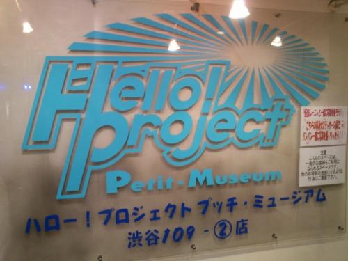 jour 7: depart pour Osaka