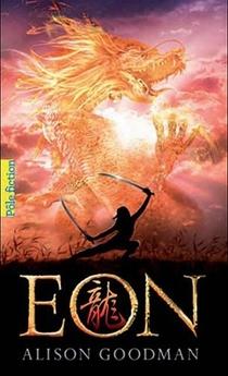 Eon t1