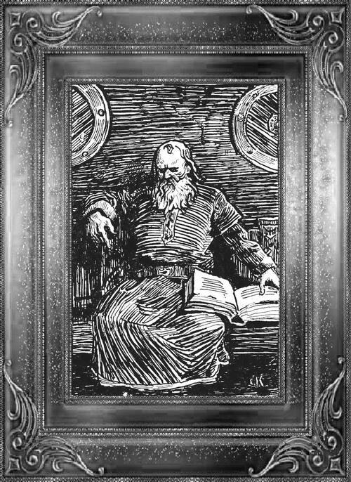 Edda de Snorri sturluson