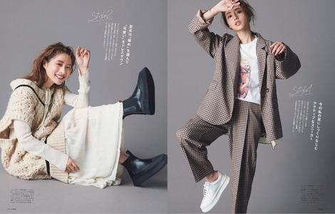 Magazine : ( [GINGER] - 2019.10 / Satomi Ishihara, Kaela Kimura & Riho Yoshioka )