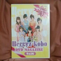 Berryz Koubou DVD Magazine Vol.16