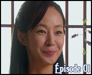 King's Daughter, Soo Baek Hyang épisode 1
