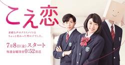 Dramas Hana Miyabi Fansub