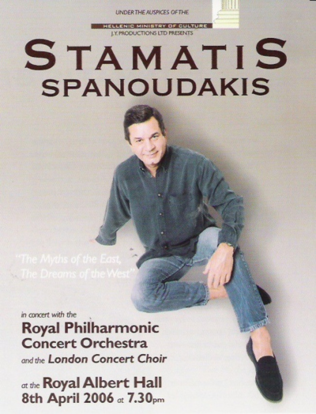 STAMATIS SPANOUDAKIS - A Piece Of My Soul