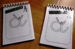 Des carnets d'entrainement à l'écriture....