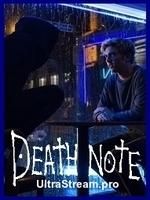 Death Note : Un étudiant trouve accidentellement un Death Note. Il suffit d'écrire le nom de la personne à châtier et d'avoir en tête son visage pour que cette dernière meure d'une crise cardiaque. ... ----- ...  Origine : américain Réalisation : Adam Wingard Durée : 1h 41min Acteur(s) : Nat Wolff,Margaret Qualley,Lakeith Stanfield Genre : Thriller,Epouvante-horreur,Fantastique Date de sortie : 25 août 2017 sur Netflix Année de production : 2017 Distributeur : Netflix France Critiques Spectateurs : 2,7