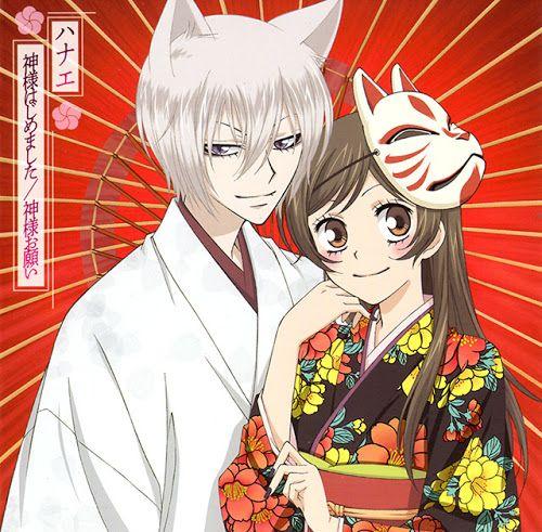 Tomoe and Nanami: