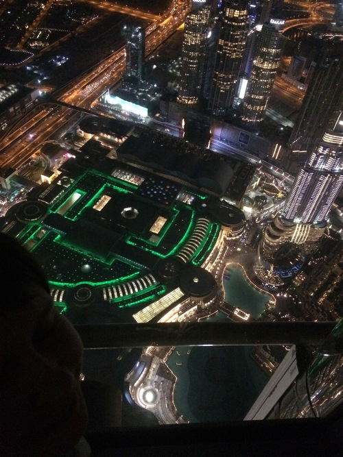 Burj Khalifa at the Top Sky, en VIP