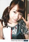 Ayumi Ishida 石田亜佑美 Hello!Project 2013 SUMMER COOL HELLO!~Sorezoure!~&~Mazekouze!~ Hello!Project 2013 SUMMER COOL HELLO!~ソレゾーレ!~&~マゼコーゼ!~