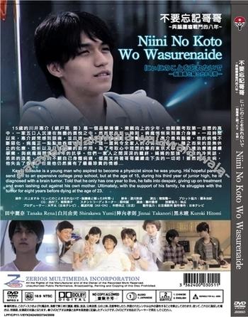 nini_back