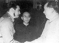 Mao et Che Guevara