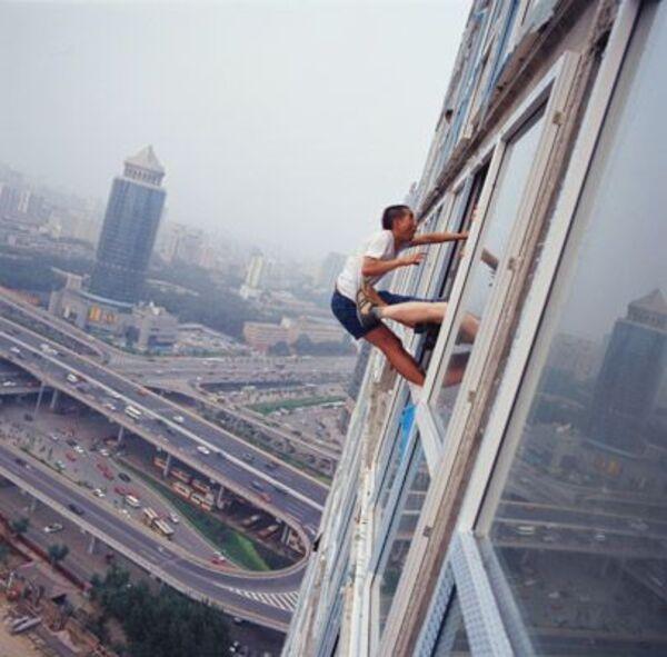 Li Wei artiste chinois