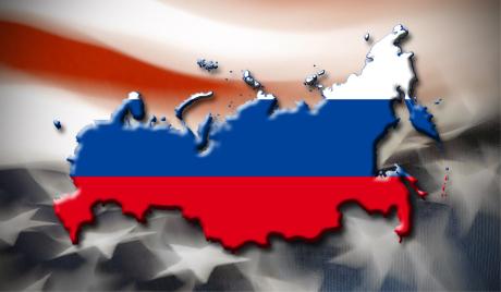 Россия сша Россия