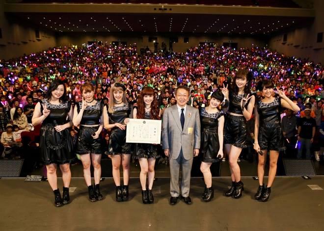 Dernier concert au Nakato Sun Plaza