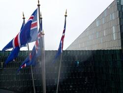 Fête Nationale (Lýðveldisdagurinn)