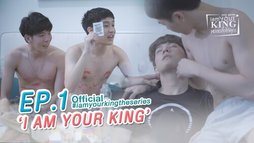Sortie du 1er épisode de I Am Your King !
