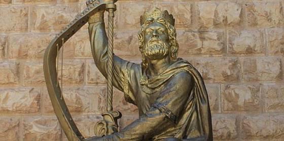 """Résultat de recherche d'images pour """"roi david"""""""