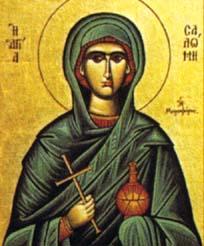 Sainte Salomé la Myrophore, épouse de Zébédée et mère des apôtres Jacques et Jean (1er s.)