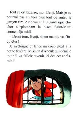 Anouk-et-Benji-Cap-sur-le-carnaval-3.JPG