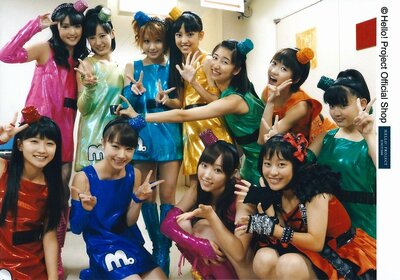 Morning Musume Tanjou 15 Shuunen Kinen Concert Tour 2012 Aki ~Colorful Character~