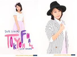 Morning Musume '15 Oda Sakura Birthday Event ~Sakura no Shirabe~