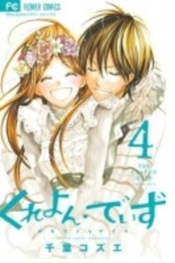 Crayon Days tome  4