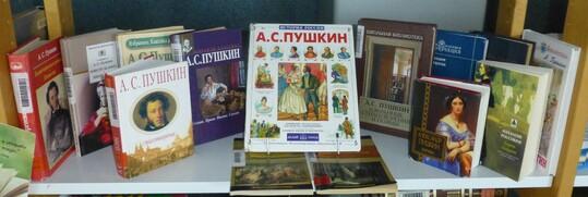 Autour des livres de Pouchkine