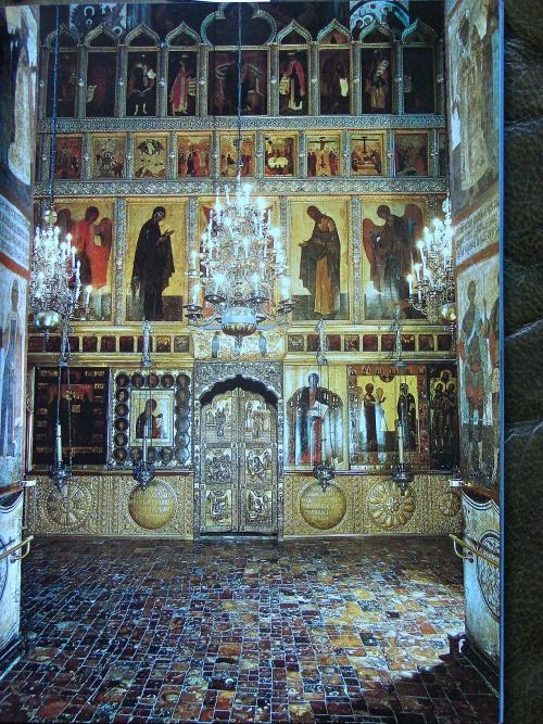 Place des cathédrales, Moscou (2)