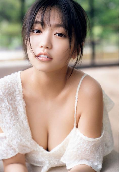 Magazine : ( [Big Comic Spirits] - 2020 / N°36-N°37 - Yuno Ohara Centric )