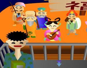 Seven-lucky-gods.JPG