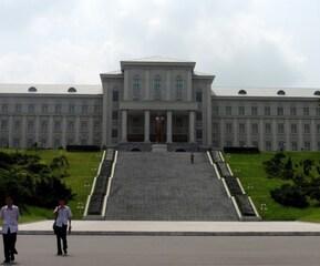 Life Goal : La Corée du Nord