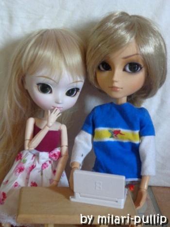 Séance photo 5 (J et L) : La surprise