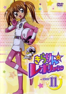 Kirarin Revolution - DVD Saison 1 Japonais