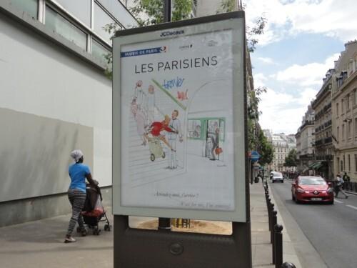 affiche parisien Kanako 3559