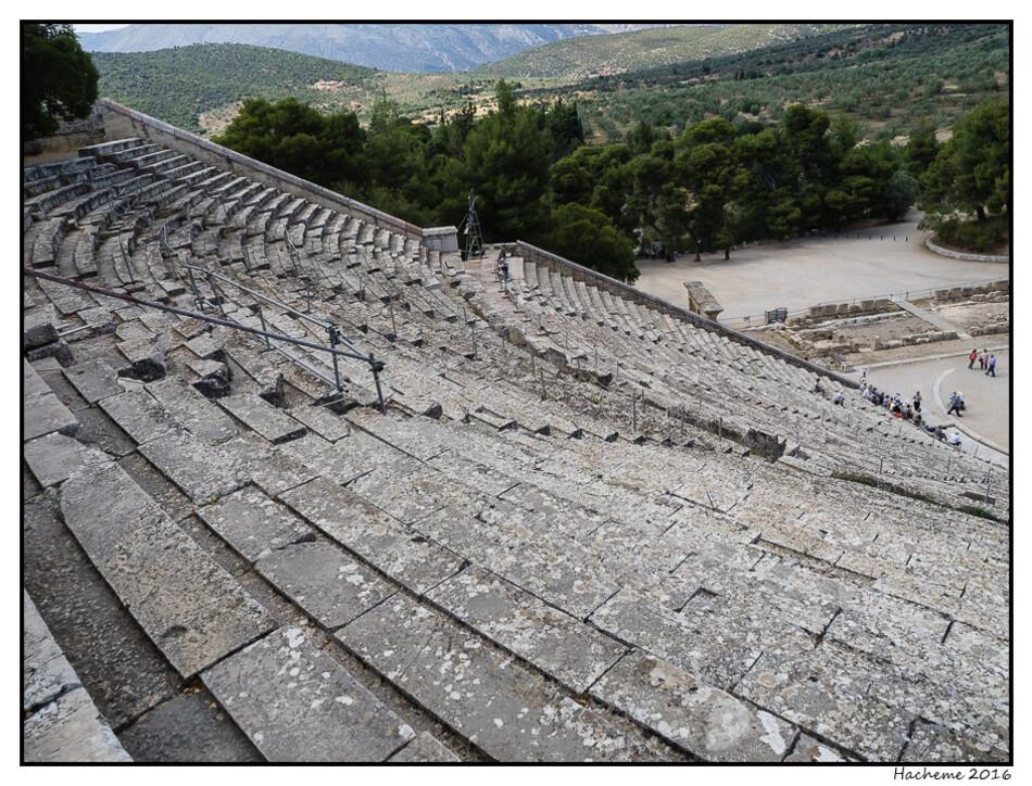 Epidaure : théâtre