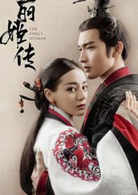 Five Dramas Addict #8 - Les plus belles affiches