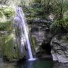 Cascade d'Appregnin