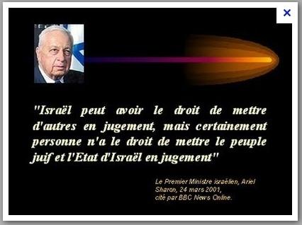israel-a-tous-les-droits.jpg