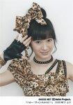 Erina Ikuta 生田衣梨奈 Hello!Channel Vol.11 ハロー!プロジェクト公式ムック vol.11