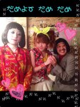 LoVendoЯ GIRLS ROCK SUMMER SPLASH!! 2014 reina tanaka