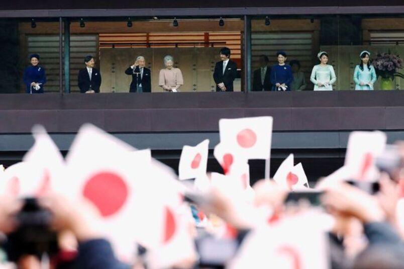 Meilleurs voeux du Japon