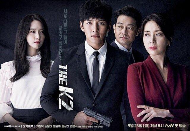 Premières impressions The K2 (drama coréen)