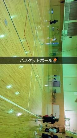 Echange scolaire au Japon - Jour 5
